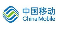 中国移动招聘大讲台数据分析人才