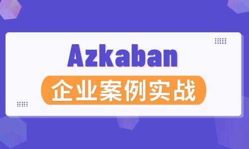 大数据作业调度引擎Azkaban