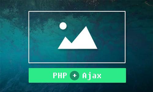 PHP+Ajax搞定图像上传及裁剪