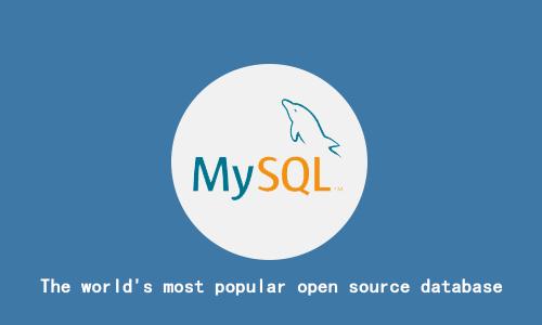 360度学透MySQL