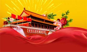 大讲台70周年国庆优惠活动动